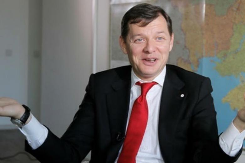 США аннулировали визу украинского радикала Ляшко
