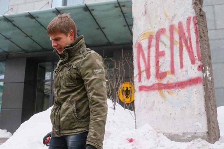 Из-за осквернения нардепом Берлинской стены открыли уголовное производство