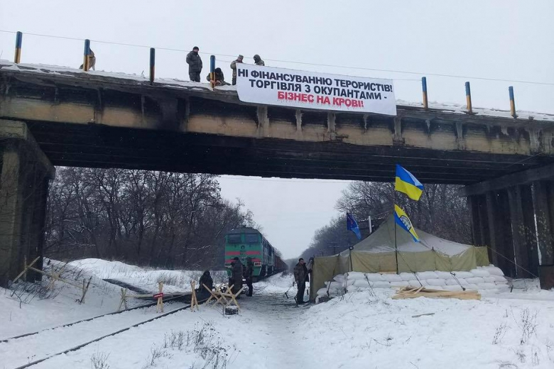 Взятие под контроль боевиками украинских предприятий на территории ОРДЛО будет прямым нарушением минских договоренностей, – Тука - Цензор.НЕТ 1516