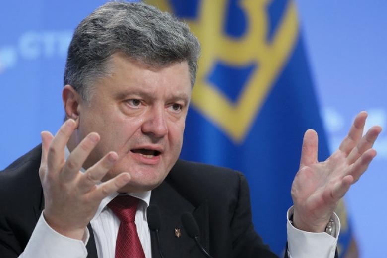Картинки по запросу страна порошенко дал понять что