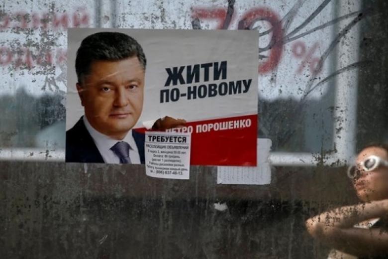 Грынив ушел споста руководителя фракции БПП