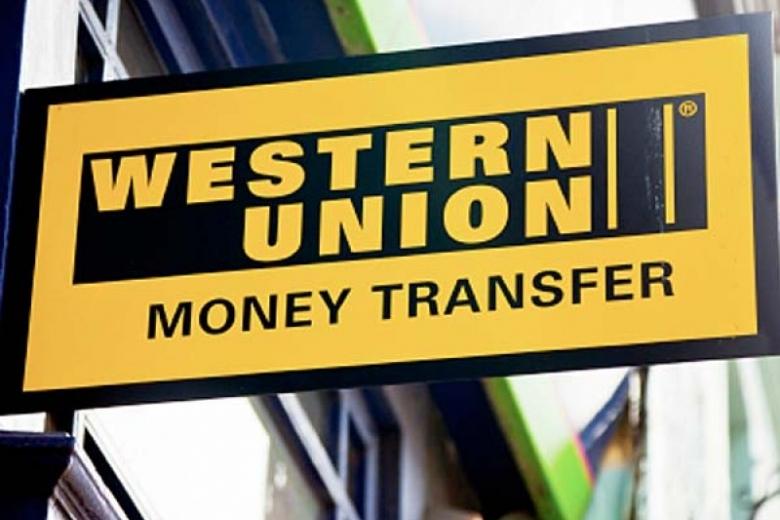 Western Union с5мая прекращает валютные переводы из Российской Федерации в Украинское государство
