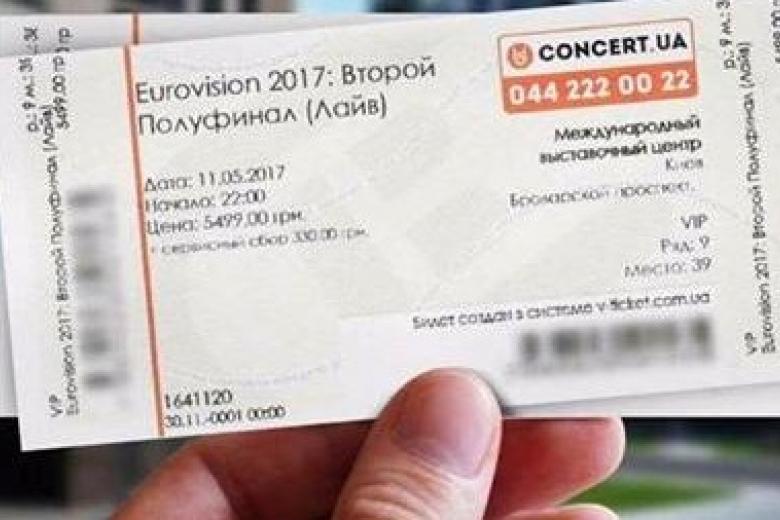 ВКиеве вокруг «Евровидения» разгорелся скандал из-за билетов нарусском языке