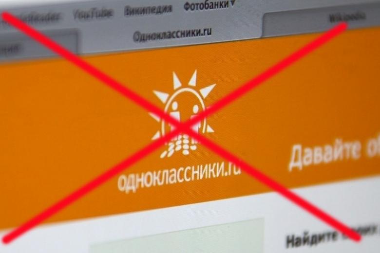 Порошенко запретил вгосударстве Украина  Яндекс, «ВКонтакте» и«Одноклассники»