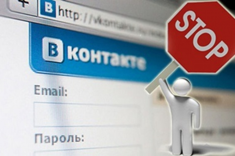 Киев пригрозил российской столице юридической оценкой ееиска вВТО