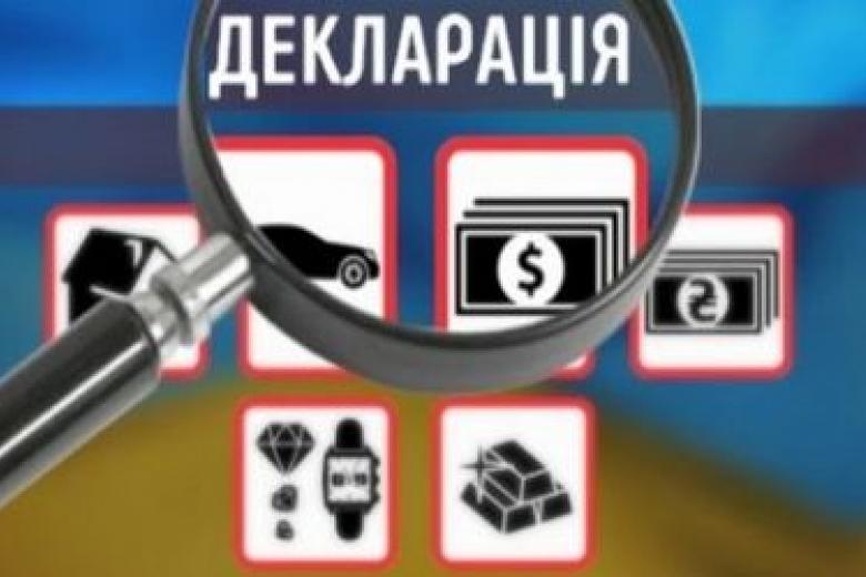 Разработчику системы е-декларирования объявили подозрение
