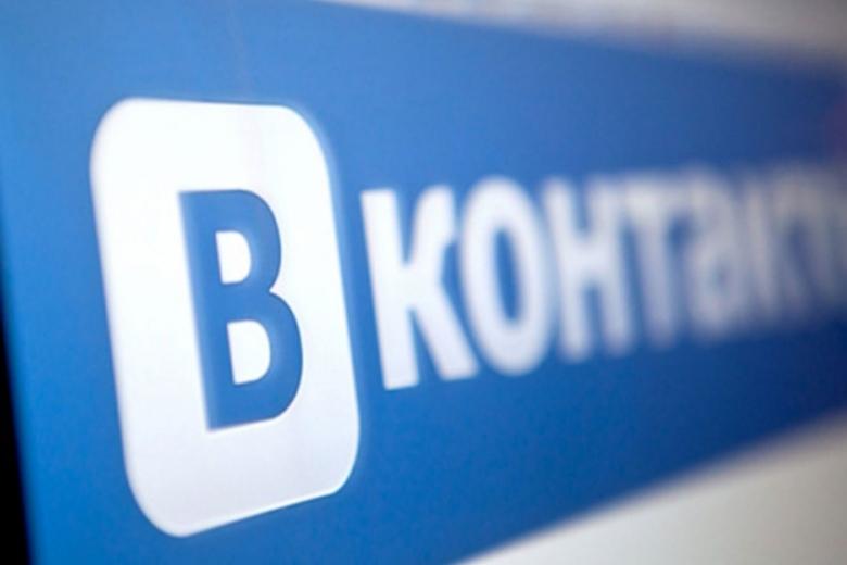 Порошенко отказал украинцам вразблокировке «ВКонтакте»
