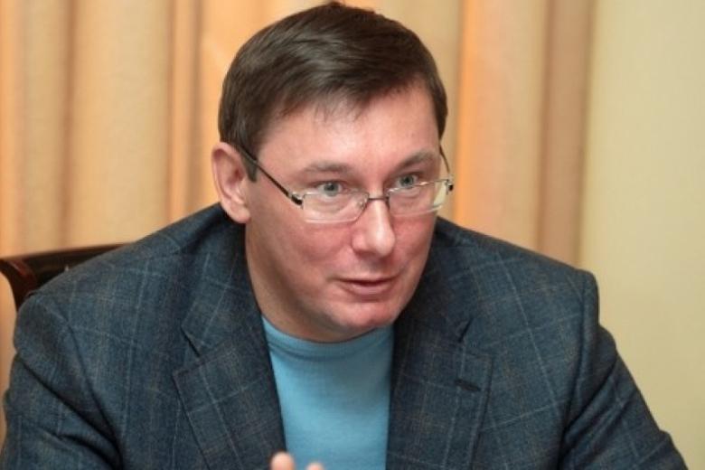 Луценко сказал про объявление новых опасений Януковичу иКо
