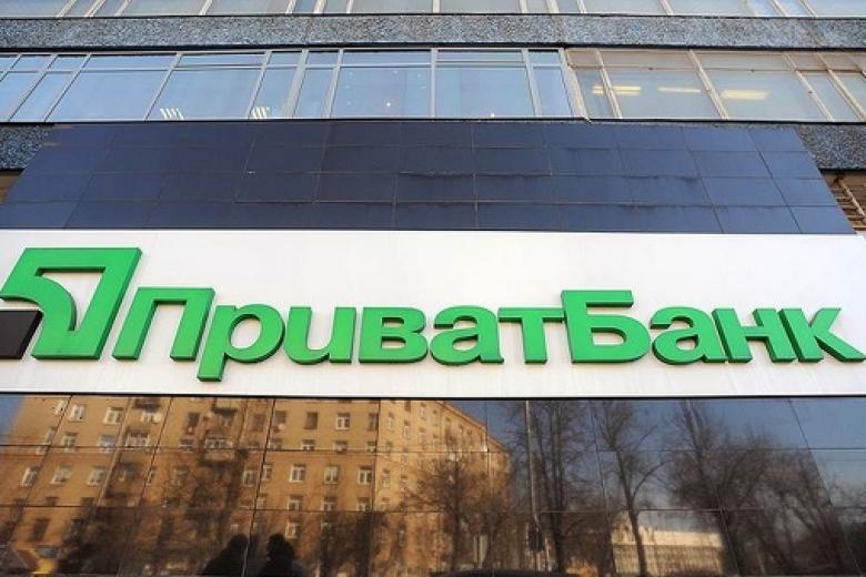 Министр финансов невидит прогресса вреструктуризации кредитов экс-владельцев Приватбанка