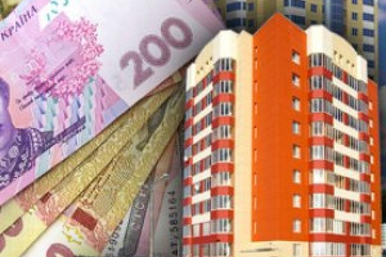 Украинцев вынудят платить занедвижимость 500 млн грн налога