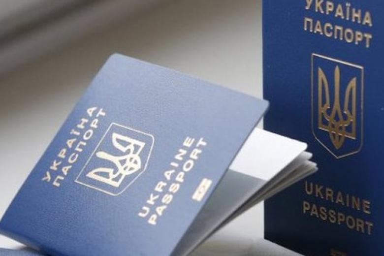 ВГМС говорили о уменьшении спроса наоформление загранпаспортов