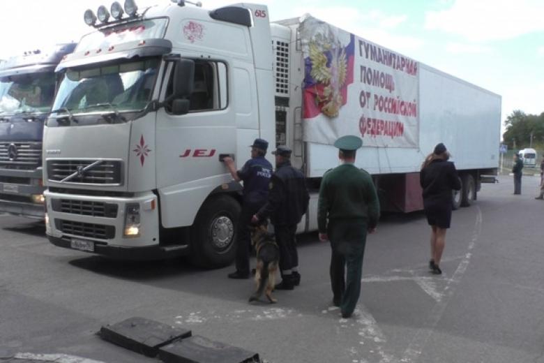 Закон обобразовании воссоздает причины, приведшие кконфликту вДонбассе— МИДРФ