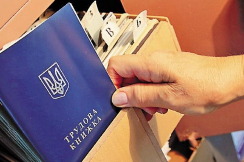 Картинки по запросу украинци могут купить любое