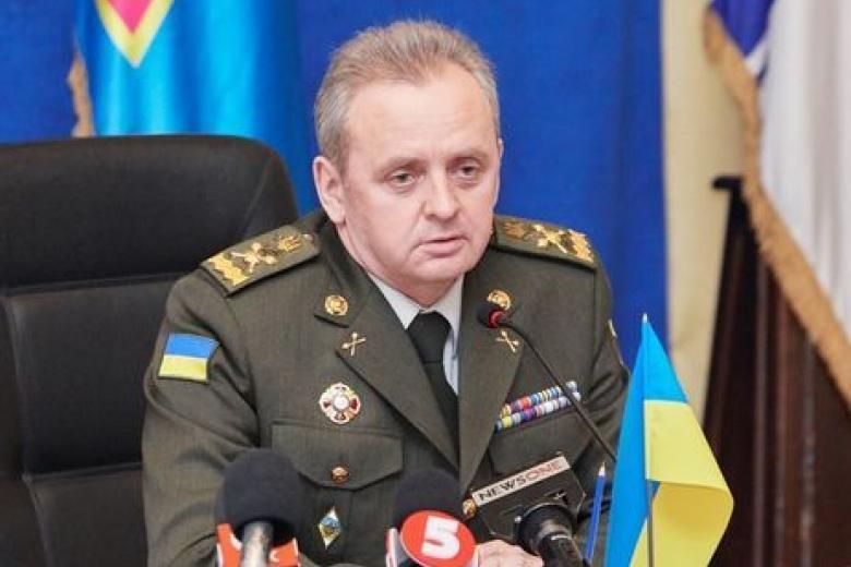 Муженко могут допросить поделу пожара вКалиновке,— Луценко