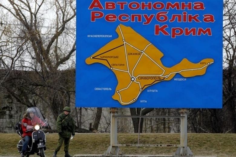Крезолюции пооккупированному Крыму присоединились 40 стран— МИД