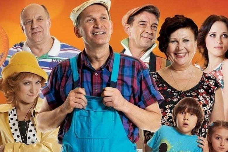 Студия «Квартал 95» прокомментировала запрет сериала «Сваты»