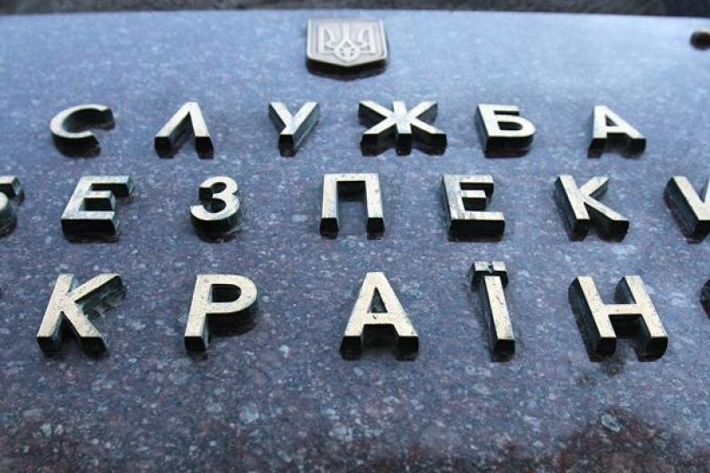 СБУ заблокировала нелегальные поставки военного оборудования в РФ