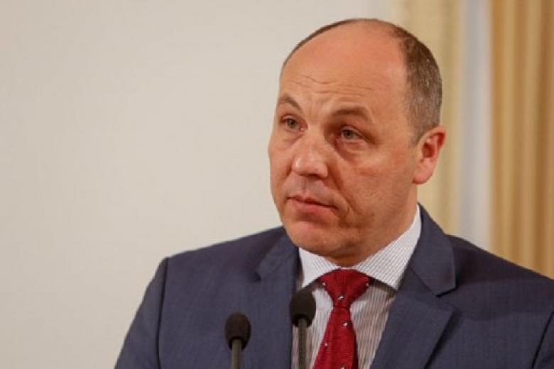 Проект деоккупации Донбасса Рада рассмотрит наследующей пленарной неделе