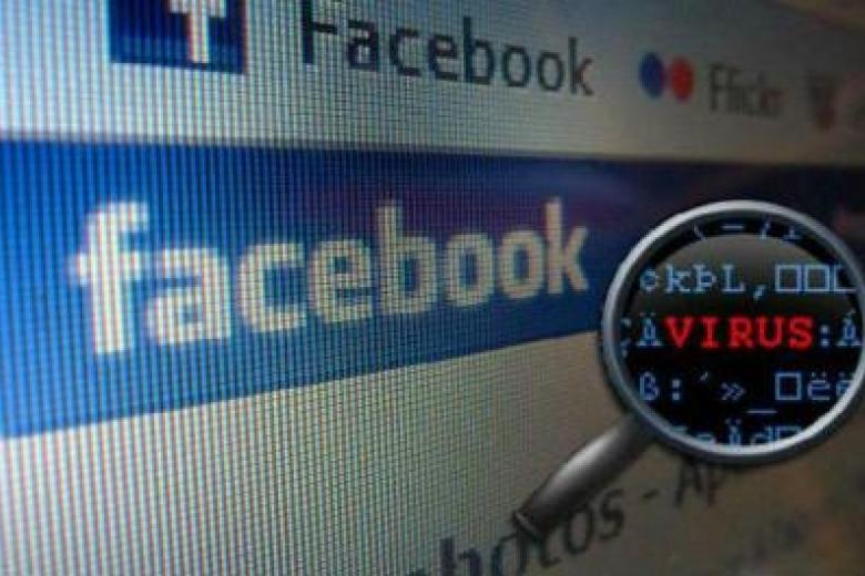 По социальная сеть Facebook гуляет крайне опасный вирус
