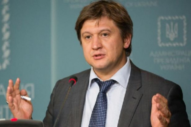 Министр финансов Украины потребовал отставки генпрокурора страны