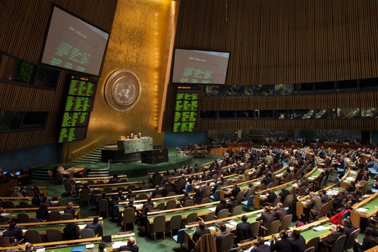 ГАООН отказалась признать Иерусалим столицей Израиля— Палестина довольна