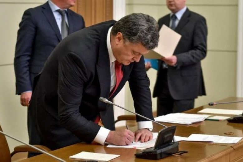 Порошенко подписал важный закон овещании взоне АТО