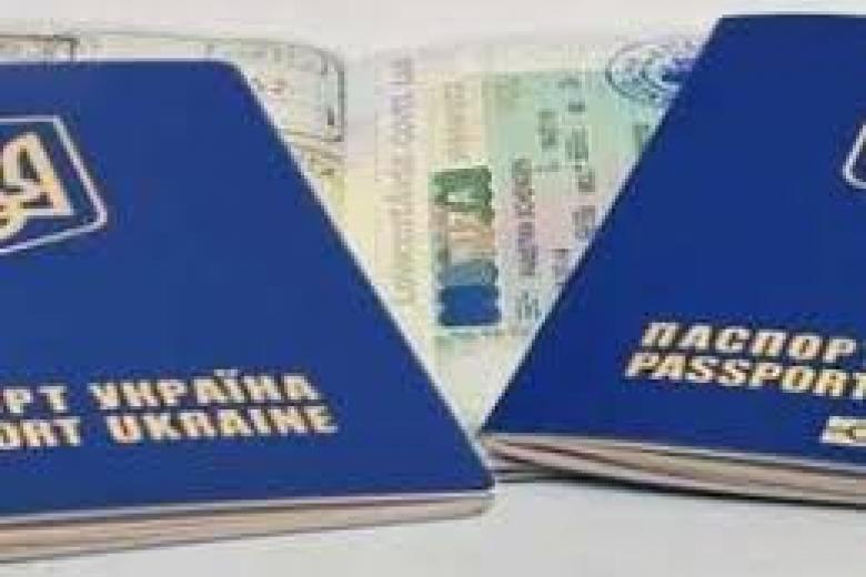 Полиграфкомбинат Украина запустил вторую линию для печати биометрических паспортов