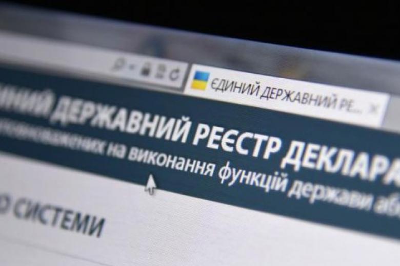Сытник объявил обугрозе для электронного декларирования