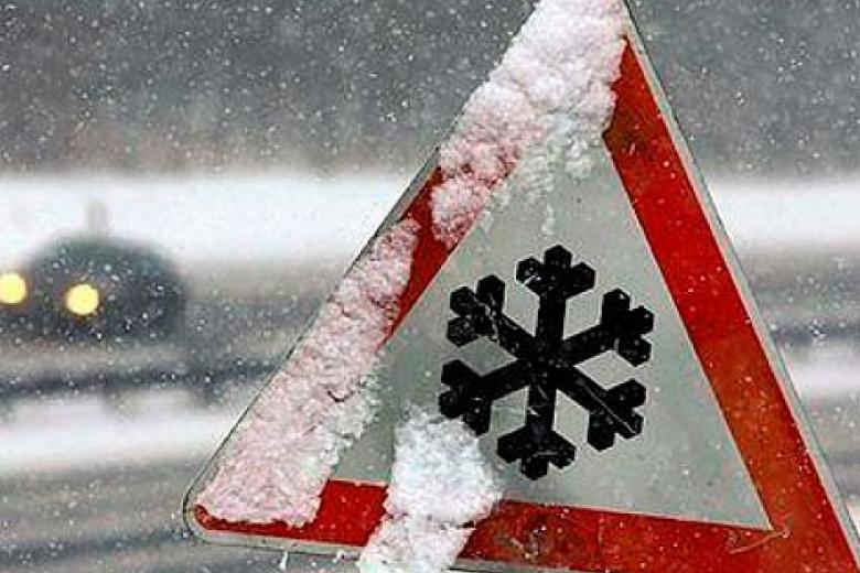 ГосЧС: Синоптики предупреждают осильном похолодании вгосударстве Украина вближайшие дни
