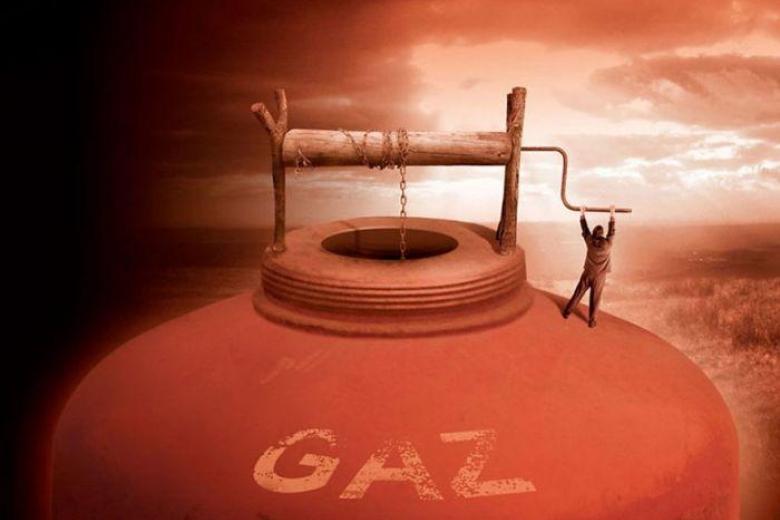 «Газпром» установил новый рекорд посуточному экспорту газа вдальнее зарубежье