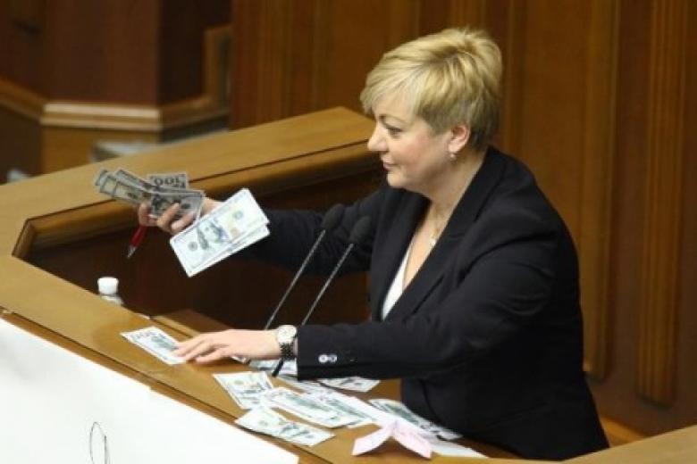 Гонтарева назвала самых больших должников покредитам рефинансирования