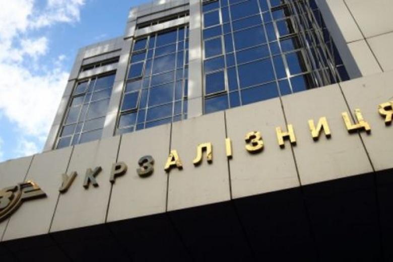 Кравцов: «Укрзализныця» увеличит цены набилеты начетверть загод