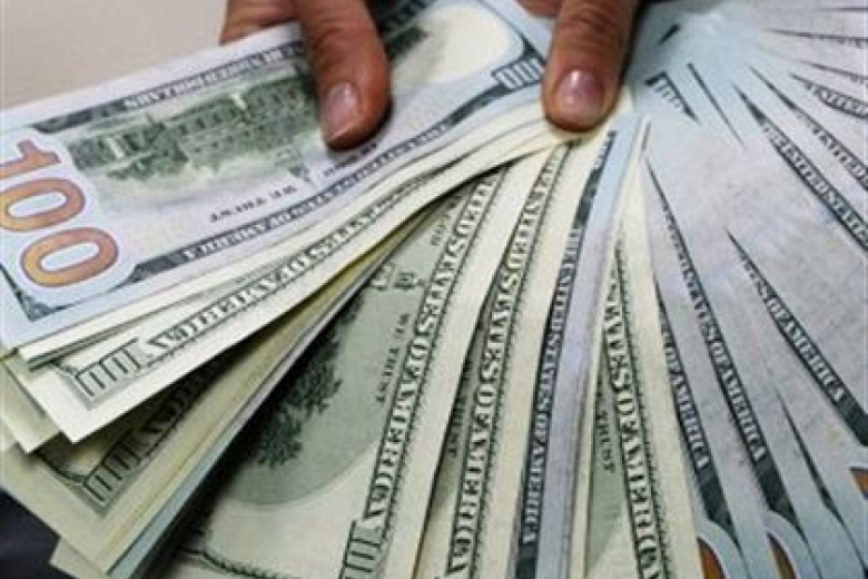 Центробанк опубликовал курсы валют на 15 мая 2018 года
