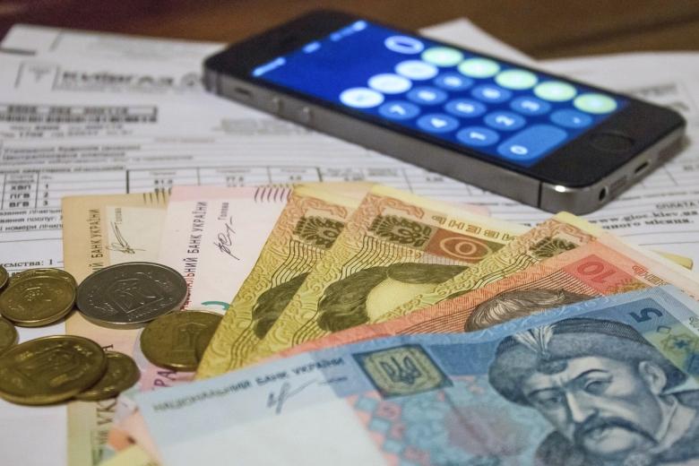 кредит гражданам украины