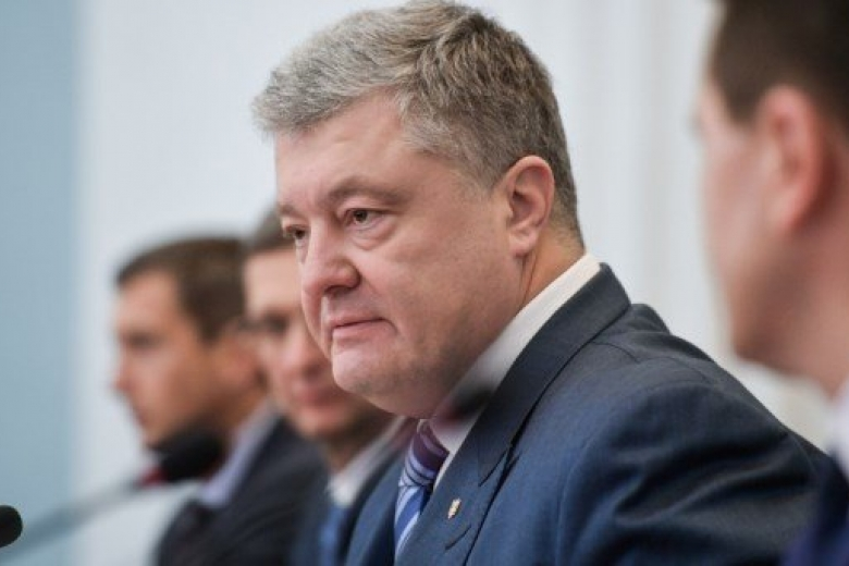 ВРаде одобрили переименование Кировоградской области, аДнепропетровской— нет