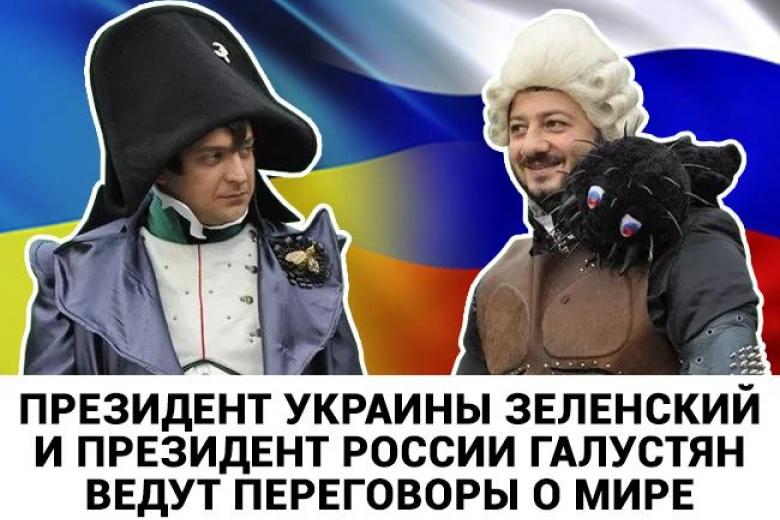 https://izvestia.kiev.ua/images/items/2019-01/08/OYW6JqRuN1Hn82og/img_top.jpg