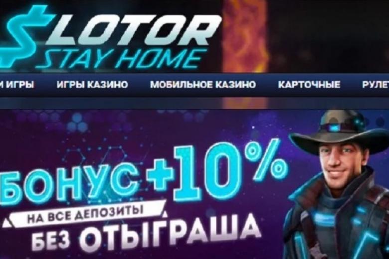 Онлайн казино честная игра играть в казино гранд играть бесплатно и